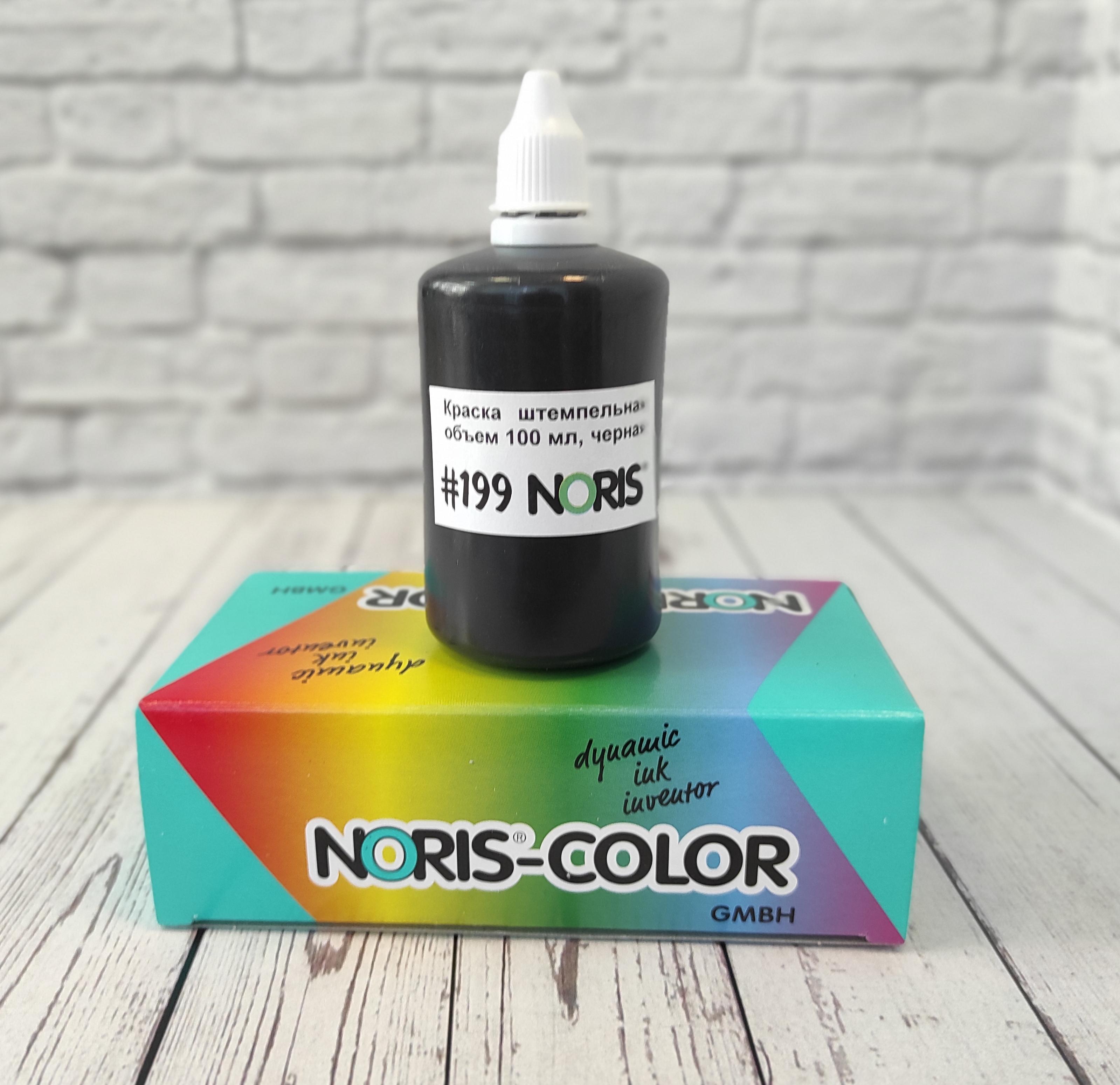 Краска Noris 199 спиртосодержащия 100 мл , черная