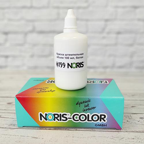 Краска Noris 199 спиртосодержащия 100 мл , белая