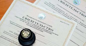 Изготовление печатей первичной регистрации на резине